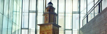 Torre Hércules MUNCYT